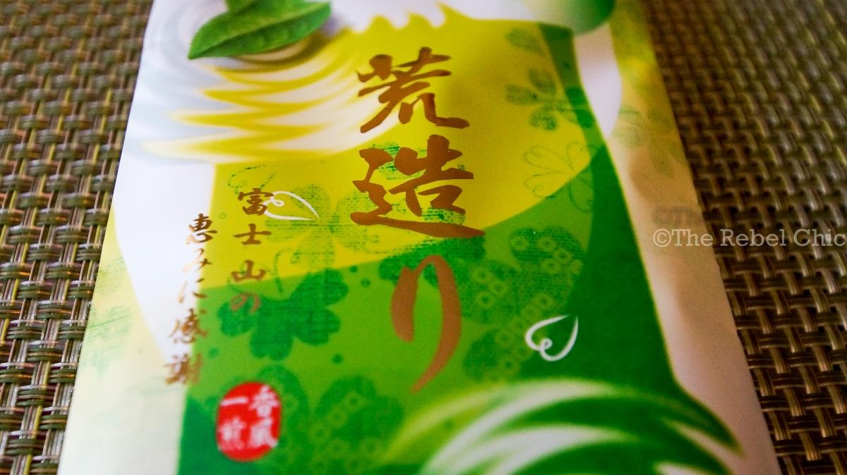 Sencha from Shizouka